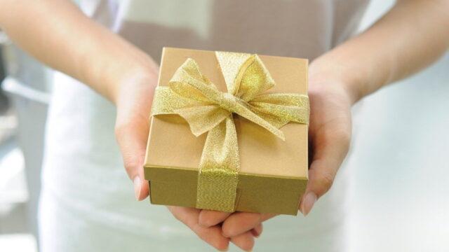 https://superweb.com.pl/wp-content/uploads/2020/09/gift-box-2458012_1280-640x360.jpg