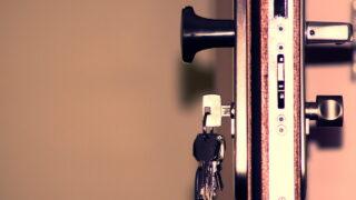 Zamki do drzwi i ich podział